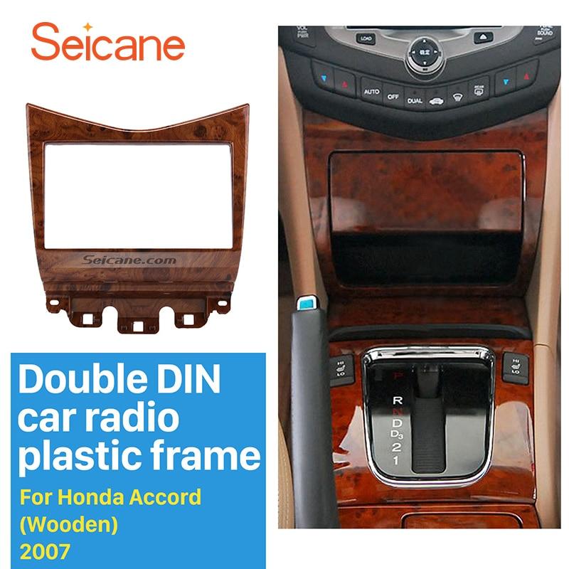 high quality 2 din car radio fascia for 2007 honda accord. Black Bedroom Furniture Sets. Home Design Ideas