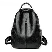 Модные женские туфли женские рюкзак из натуральной коровьей кожи Рюкзаки женщины маленький Портативный школьная сумка для девочек-подростков