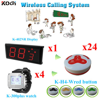 Waiter Calling System Factory Price Restaurant Calling Buzzer Bell With Voice Message( 1 display + 4 watch + 24 call button)
