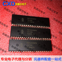 Freeshipping  P87C52 P87C52SBPN