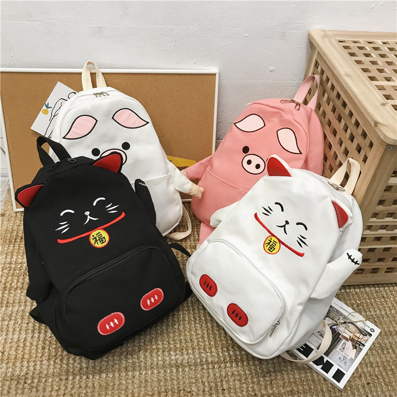Menghuo Cute Cat Canvas Backpack Cartoon Women Backpacks For Teenage Girls School Bag Fashion Black Pink Pig Rucksack Mochilas