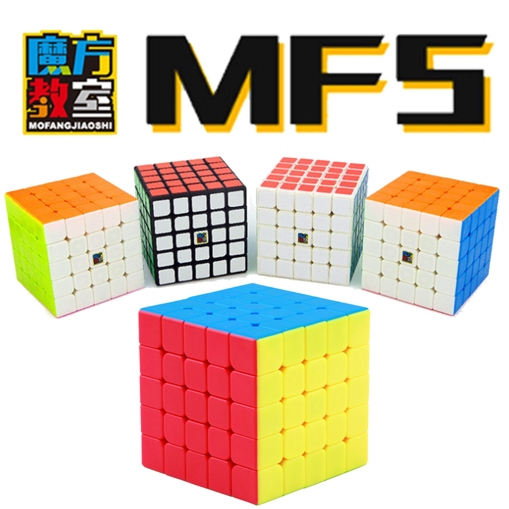 MF5 MoYu Puzzle Magic Cube 5*5 on 5 Layers Professional 5x5x5 Speed Mofangjiaoshi Cubos Megico Toy for Kids