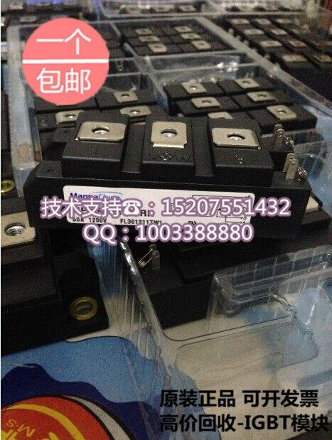 все цены на MagnaChip Gerner original fast recovery diode replacement MPMB50B120RH beauty DM2G50SH12A онлайн