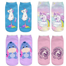 New Cute Unicorn Socks Women Funny 3D Print Socks For Pregnant Maternity Sokken Winter Autumn Spring(China)