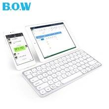 B.O.W وكمبيوتر ، المفاتيح
