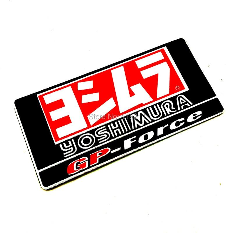 88X44mm 3D Universal Sticker Aluminium Heat resistant font b Motorcycle b font font b Exhaust b