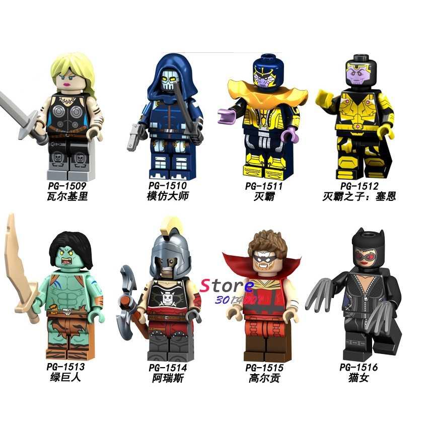 Único Super Heroes Hulk Valkyrie Capataz Thanos Catwoman Ares Luke Cage building block brinquedos para as crianças