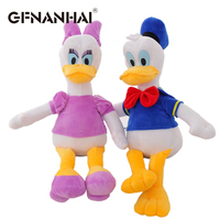 1pc 70cm cute huge size Donald & daisy plush toy stuffed soft anime Character funny dolls children classical plush pillow toys