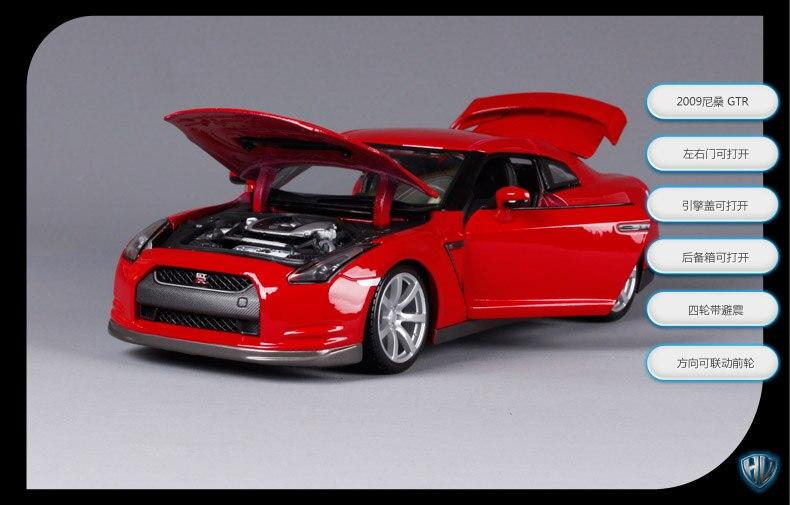 Bburago 1:18 liga esporte carro diecast modelo