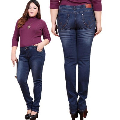 Wholesale 2015 New Plus Size Women High Waist Cotton Elastic Jeans ...