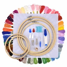 5pcs Bamboo Cross Stitch Embroidery Hoops Set 50pcs Threads Scissors Needles Sewing Accessories For Women Starter