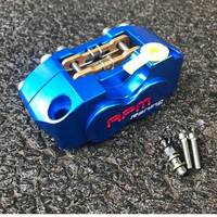 Electric Motorcycle Four piston Brake Calipers Pump RSZ RPM 200 220 for WISP King Turtle Small Radiation