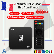 French IPTV Box Android TV BOX 7.1+ IPTV subscription 1 Year France Arabic Belgium NEO code 1300+Live TV m3u 4k  HD smart tv box