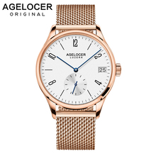 Man Watches 2019 Swiss Brand Mechanical Men Watch Big Date Display Visible Case Back Gold Watch Hours Clock Male Waterproof 50m