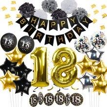 Or noir anniversaire décoration ballons joyeux anniversaire bannière Tinsel guirlande confettis pour adulte 18 fête d'anniversaire décoration