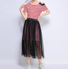 Women Fashion Off Shoulder Striped Top Mesh Summer Casual Evening Party Gown Two-Piece Outfit