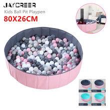 JayCreer 80x26 см мяч ямы дети мяч яма мяч палатка малыш мяч яма