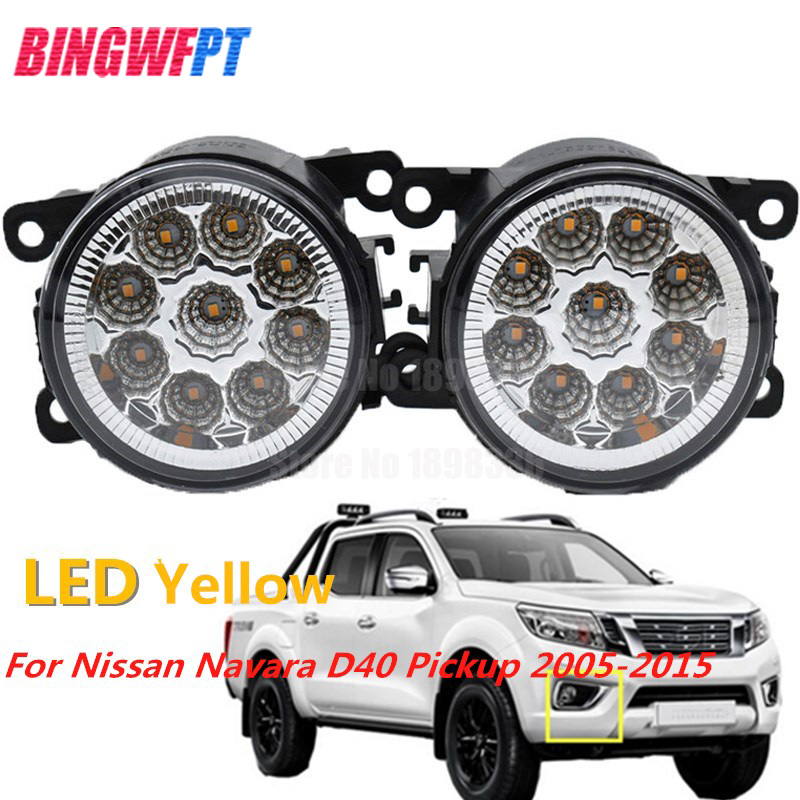 1Pair High Quality Fog Light LED Lamp White Yellow 33900-STK-A11 For Nissan Navara D40 Pickup 2005-2015