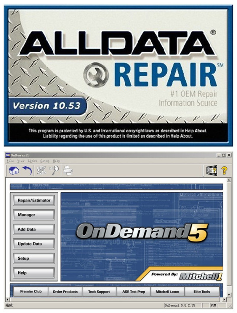 2014 Alldata 10.53 and Mitchell ondemand Free Install alldata repair  software all data auto diagnostic manual in 750gb HDD-in Code Readers &  Scan Tools from ...
