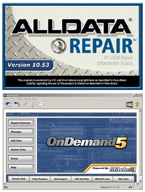 2014 Alldata 10.53 and Mitchell ondemand Free Install alldata repair ...