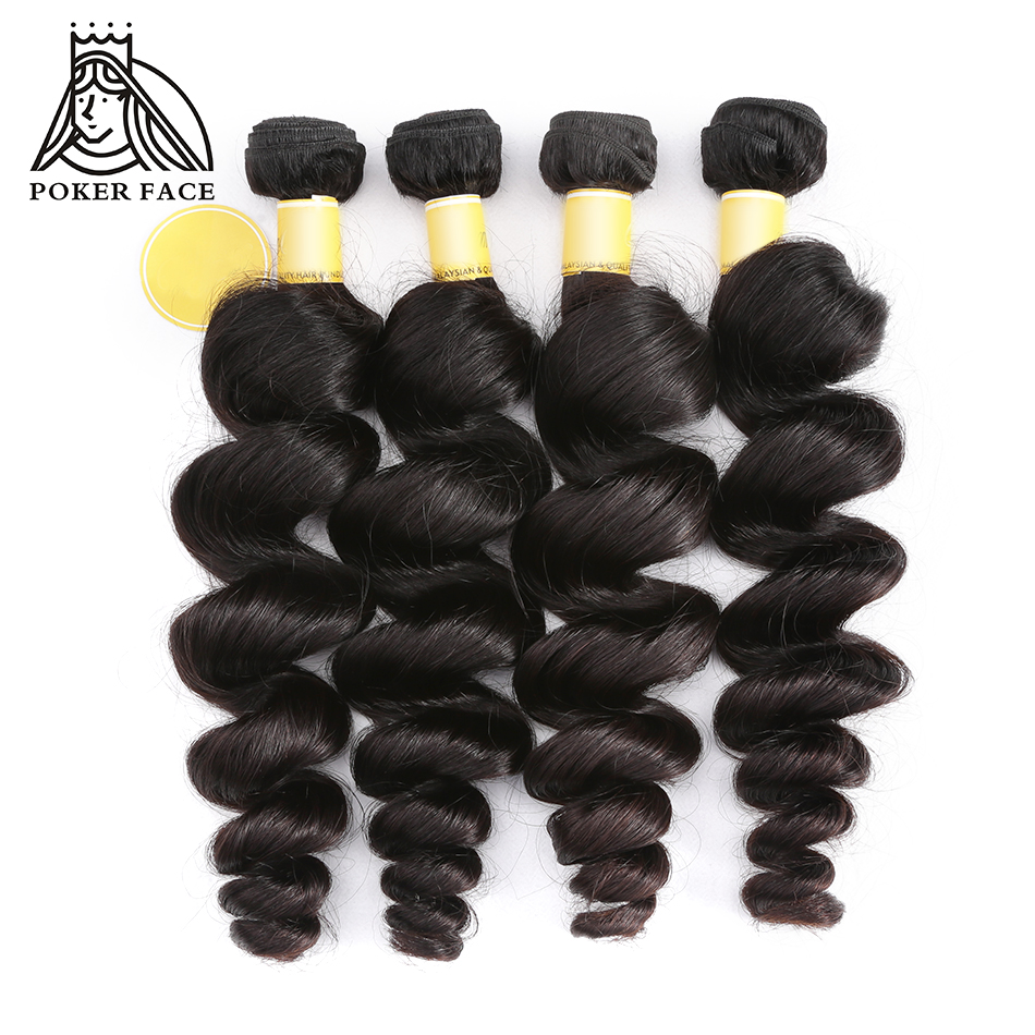 Poker Face Brazilian Remy Hair Loose Wave Bundles 4Pcs lot Human Hair Weave Extensions for Black
