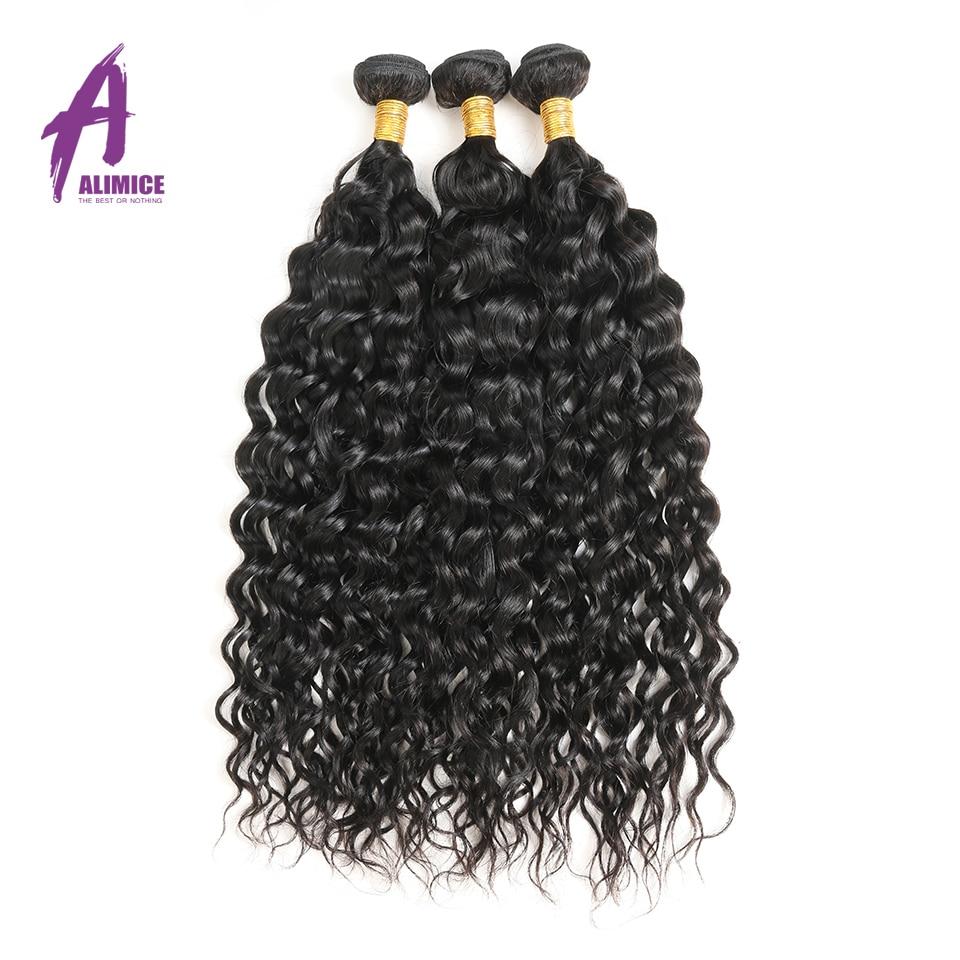 Brasilianska vattenvåg hårförlängningar mänskliga hår - Mänskligt hår (svart)