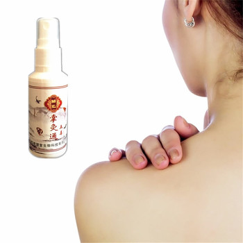 MIYUELENI 2018 New Gold Scorpion Venom Essential Oil Ointment Pain Relieving Spray Relaxation Arthritis 100% Effective Essential Oil