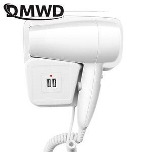 Image 3 - DMWD חם/קר רוח לפוצץ מייבש שיער חשמלי קיר הר מייבשי שיער מלון אמבטיה יבש עור תליית מברשת אוויר מפוח עם Stocket