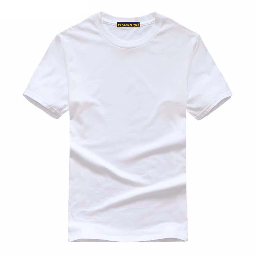 yuanhuijia2017 extend hip hop street T-shirt wholesale fashion brand t shirts men summer Short sleeves oversize design hold hand