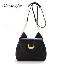 iCeinnight New women messenger bags cross body vintage luxury brand Summer pu leather bags Moon Chain