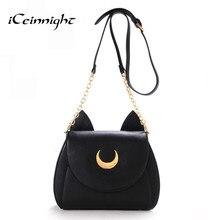 ICeinnight Новый женский сумка почтальона сумочки креста тела старинные люксовый бренд Лето кожа pu сумки Луна Цепи Плеча Дамы Небольшая Сумка