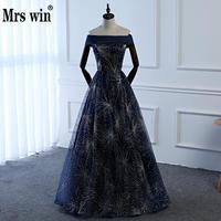 2017 Banquet Simple Elegant Evening Dress Bride Boat Neck Velvet With Satin Vintage Long Prom Formal