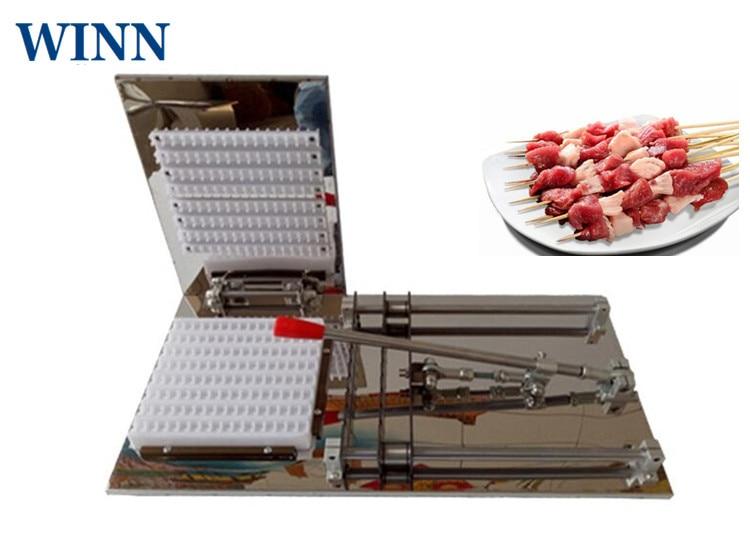 Ручной Satay аппарат для насаживания мяса на шампуры/барбекю из нержавеющей стали Satay стяжка бамбуковый металлический Шпагат/сделанная машин