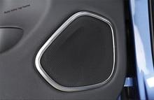 Yimaautotrims Inner Door Stereo Speaker Sound Audio Loudspeaker Cover Trim Interior Fit For VOLVO XC60 2018 2019 Stainless Steel