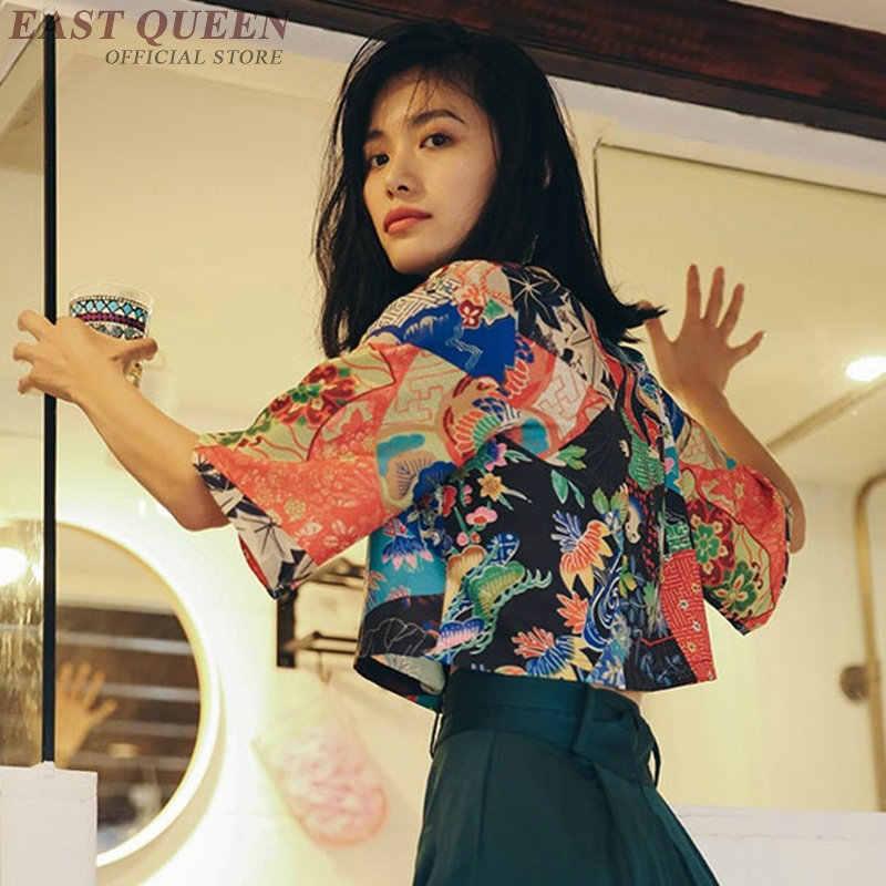 Кимоно женские 2018 японские кимоно кардиган косплей рубашка блузка для женщин японские юката женские летние пляжные кимоно DD1042