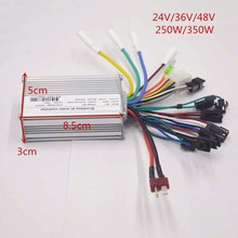 250W 350W 24V 36V 48V e bike controller electric bicycle BLDC Motor Brushless Speed Controller with Hall E-Brake Reverse