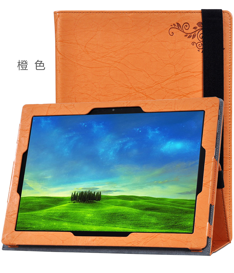 Elegant Floral PU Leather Case Flip Cover For Lenovo MIIX5 MIIX 510 12.2-inch tablet funda cases Cover Protective shell +gift