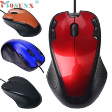 Ecosin2 Luxury 1800 DPI USB Wired Optical Gaming Mice Mouse For PC Laptop JAN30