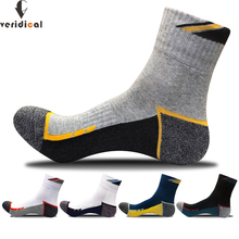 VERIDICAL 5 pairs/lot Cotton man compression socks boy thick winter Standard meias