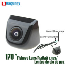 Sony câmera de estacionamento 170 graus, câmera frontal hd ccd com visão noturna, estrelada, à prova d' água, corpo de metal, cctv lentes com lente