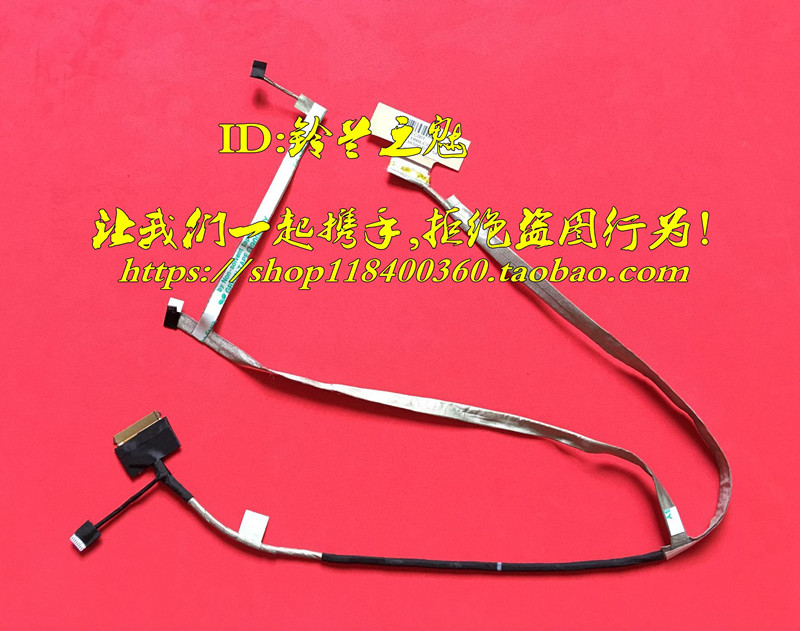 Laptop LCD LED LVDS Screen Flex CABLE for HP Pavilion Pavilion 17-G 17-G121WM 17-G179NB notebook DDX18BLC001 30pin touch for thinkpad x1 carbon led lcd laptop screen b140xtn02 5 1366x768 lvds 40pin original new
