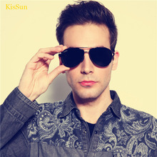 2016 Mens Black G ray Polaroid Sunglasses Vintage Polarized Shades Driver Fishing Sun Glasses KisSun Brand Original With Logo