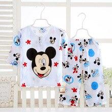 Купить с кэшбэком baby clothing sets spring summer children cartoon pajamas suit cotton 2018 baby boy girl clothes outfits