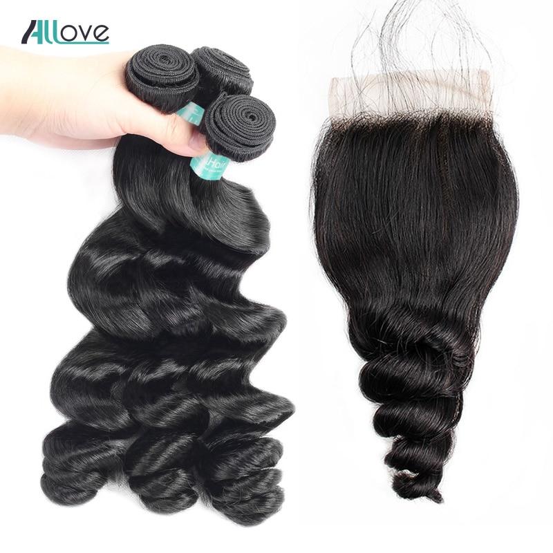Allove Brazilian Loose Wave Bundles With Closure 100 Remy Hair Bundles With Closure Natural Color 3