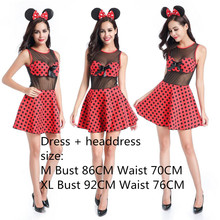 2017 Cute wave point Mickey Minnie suspenders Mickey clothing Minnie loaded night DS costumes European and American game uniform