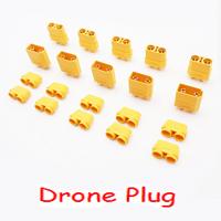 16.Drone Plug