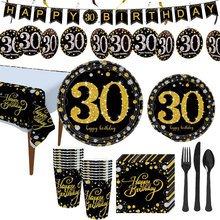 18/30/40/50/60th Birthday Party Decoration Plates Cups Napkins Tablecloth Forks Knives Spoon Disposable Tableware Supplies