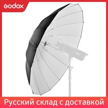 """GODOX Studio Photogrphy 6"""" /150 см черное белое освещение отраженным светом зонтик"""