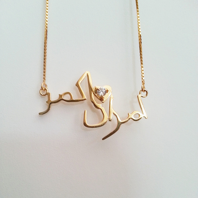 a4a52b5e4cbee New fashion handmade gold filled arabic name necklace sterling silver  customized necklaces arabic wholesale free shipping-in Pendant Necklaces  from ...