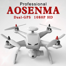 GPS professional font b drone b font with camera HD FPV rc helicopter quadrocopter dron quadcopter